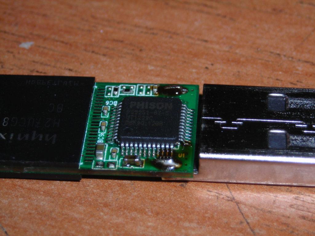 DSCN9626